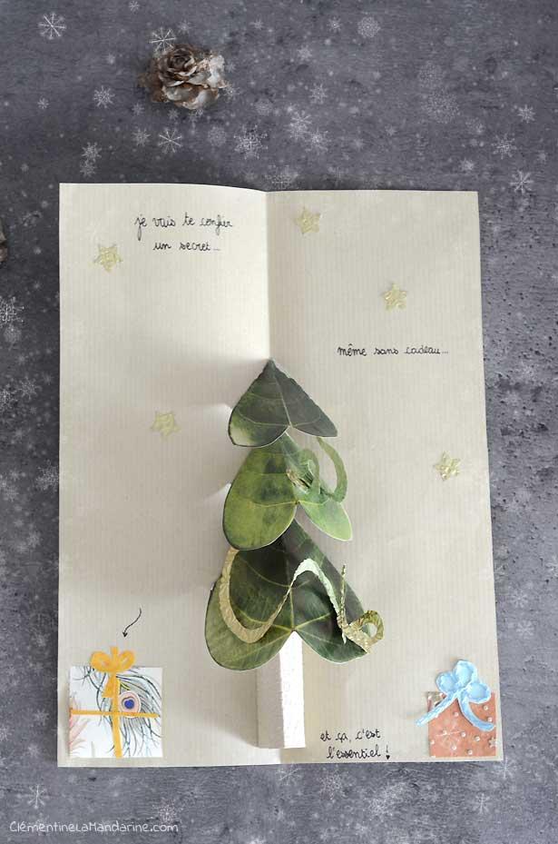 """Carte de Noël """"Je t'aime, même sans cadeau"""""""